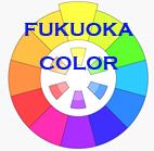 福岡カラー談話室