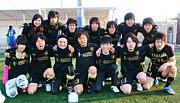 NAMAZU FC