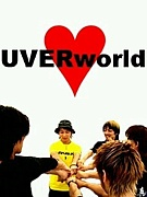 夢の中までUVERworld、