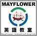 Mayflower 英語教室