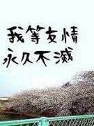 ☆亀岡高校1.5類☆