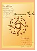 Lea care space Tycho