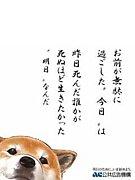 平成3年生まれの暇人