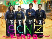UBC☆NSC+Z剣道部