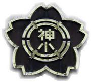 新居浜市立神郷小学校