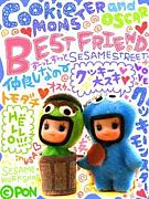 ☆ BEST FRIEND ☆