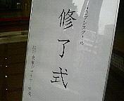 TDG☆インテ2011