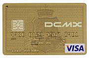DCMX GOLD CARD MEMBERS