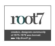 デザイナ-クリエイタ-集団root7