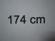 身長174センチの会