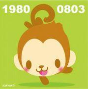 1980年8月3日生まれ♪