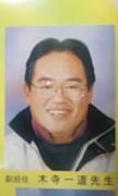 堺市立陵南中学校54期生