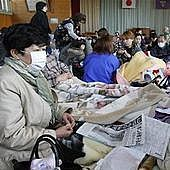 震災サポート市民の会