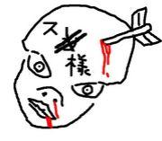 チーム上村