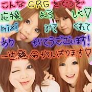CRG(クラスルームガールズ)