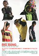 ★BIGBANGのfashionが大好き★