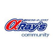 栃木SC supporters club αRay's