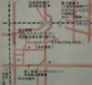 3億円強奪事件