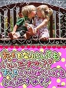 マタママ&ママン溜まり場ッ☆