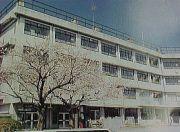 東京都北区立梅木小学校