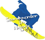 snowboarders in nagoya