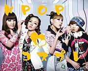 KPOP☆コスプレ