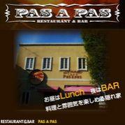 レストラン&バー パザパ
