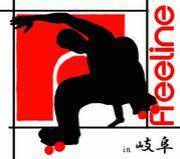 Freeline Skates in 岐阜