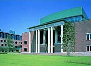 公立大学法人高知工科大学
