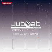 Jubeat_Team −Tiny-
