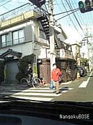 八王子&立川&日野限定(^ε^)