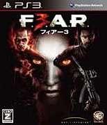 【PS3】F.3.A.R(FEAR3)