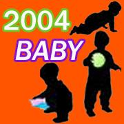 2004年12月生まれ@お笑い育児