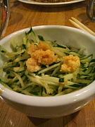 We love 鶏皮ポン酢