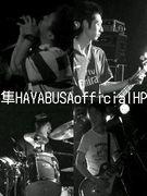 隼-HAYABUSA-