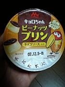 オモシロお菓子