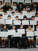2002年入学の九大数学科の人!!