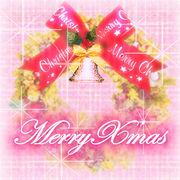 クリスマスが大好きなんです!
