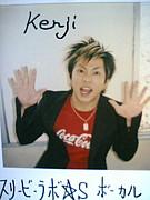 花 言 葉〜3B LAB.☆S〜