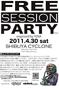 【Free Session Party】