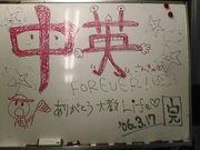 大阪教育大学 中学校英語