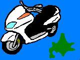 ビッグスクーター@北海道