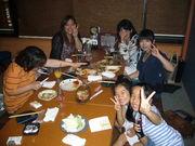 ◆§漫遊family倶楽部§◆