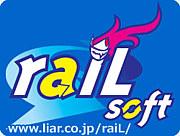 raiL-soft(レイルソフト)