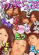 ◆Seven  Heart◆〜7つの心〜
