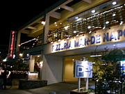 santo cafe 江ノ島Beach店