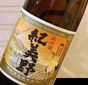 日本酒マイノリティ