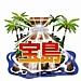 パチンコ宝島(横浜市)