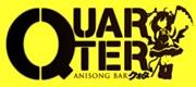 QUARTER アニソンバークォーター
