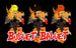 ◆◇◆BULLET BALLET◆◇◆